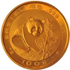 Chinese Gold Panda Front